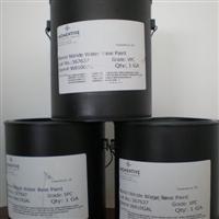 供应铝熔铸行业的氮化硼脱模剂