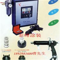 供應臺灣原裝靜電噴油槍,油漆靜電噴槍