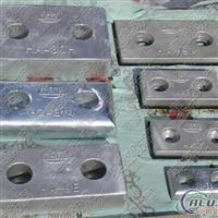 供应船舶防腐铝块锌块阳较