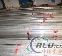 5086耐腐蚀铝排+1070铝线