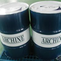 工业炉链条用高温链条油ArChine Synchain SBF 290