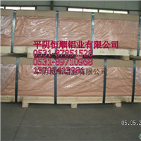 供应合金铝板,定尺加工宽厚窄合金铝板