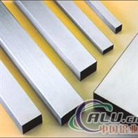 厂家直销5456铝合金方管,3103铝合金方棒,7075铝合金扁管