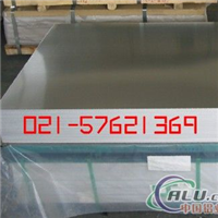 供应LY4铝合金LY4铝板LY4铝棒(ALcoa)