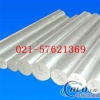 供应LY12铝合金LY12铝板LY12铝棒