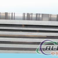 供应防锈铝5252铝棒$宽幅铝板