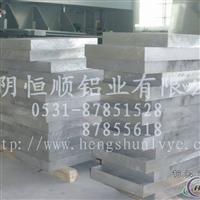 供应定尺法兰合金铝板法兰合金铝板铝排