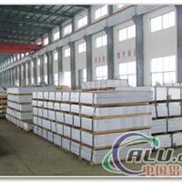 合金铝板定尺剪切,宽厚窄合金铝板生产