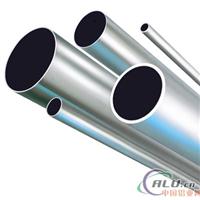 供应5A02 5A03 5A05铝管