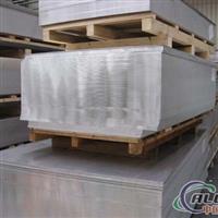 供应铝合金价格7064铝合金特性