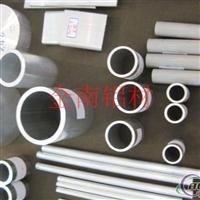 供应铝管、铝棒、铝排