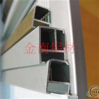 铝合金相框型材,铝合金边框铝型材