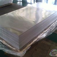 供应1060铝板、品质保证、欢迎洽谈