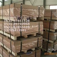 供应合金铝板,宽厚拉伸合金铝板生产