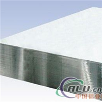 <em>美</em><em>铝</em>5754铝合金板~~7009铝线