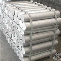 供应2014―T5铝棒、2021铝棒