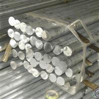 供6063铝棒 国标环保6063铝棒