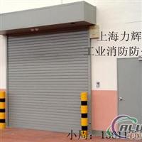 上海卷帘门,上海防火卷帘门上海车库门