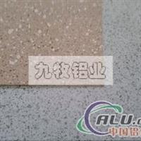 石紋鋁單板圖紋鋁板預輥涂鋁單板