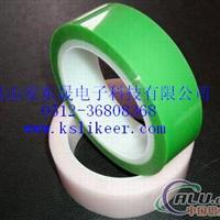 供应PET绿色胶带 PET绿色高温胶