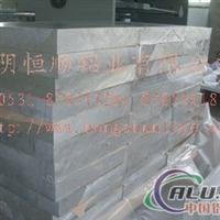 生产LY12铝排生产,导电铝排生产