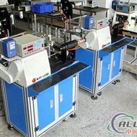 供应铝型材设备机架