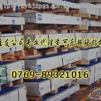 7075耐磨铝板 7075抗腐蚀铝管