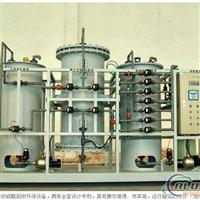 供应硫酸回收环保装置