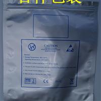 供应种种形式铝箔袋、印刷铝箔袋