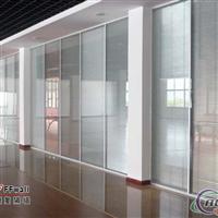雙玻百葉辦公玻璃隔斷成品高隔間