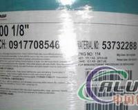 进口活性氧化铝干燥剂F200