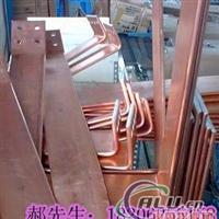 铜包铝排使用性能复铜铝排复合材料
