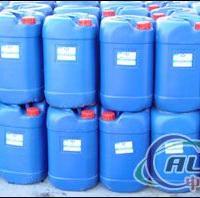 供應壓鑄鋁超強防腐環保鈍化液