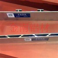 供应风口铝合金型材
