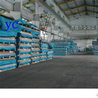 供应进口铝合金6061高强度铝合金