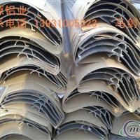 供應壁柜門鋁型材工業鋁型材