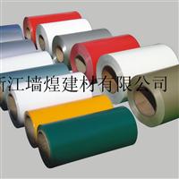 供应铝锰镁彩涂铝板