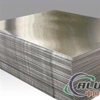 供应3003镜面铝板