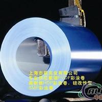 氟碳镀铝锌彩涂板£¬镀铝锌高耐候彩涂卷