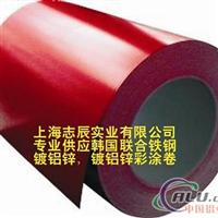 韩国联络铁钢彩涂板,镀铝锌彩钢卷