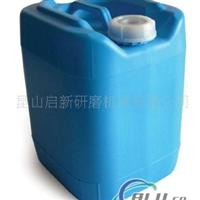 供應高效率環保 超聲波清洗劑