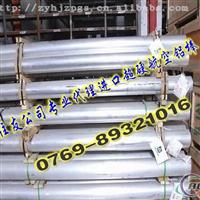 批发进口7075方形铝管7075铝板