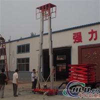 铝合金式液压升降机/升降平台