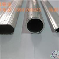 供应工业铝型材 断桥型材