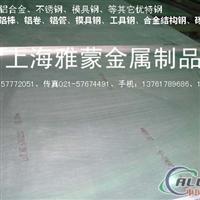 河南5052H34铝卷价格 生产商