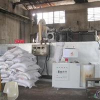 供应工业铝材设备生物燃烧机代替煤柴油