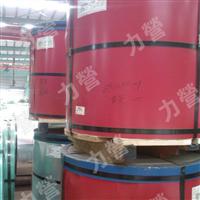供应宝钢高强度彩涂卷|高强度彩涂卷