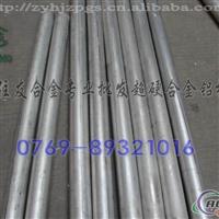 专业进口5056铝板抗氧化6063铝