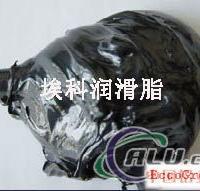 供应电动葫芦润滑脂,电动阀门润滑脂