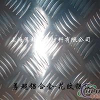 供应美铝铝板1065T6铝合金